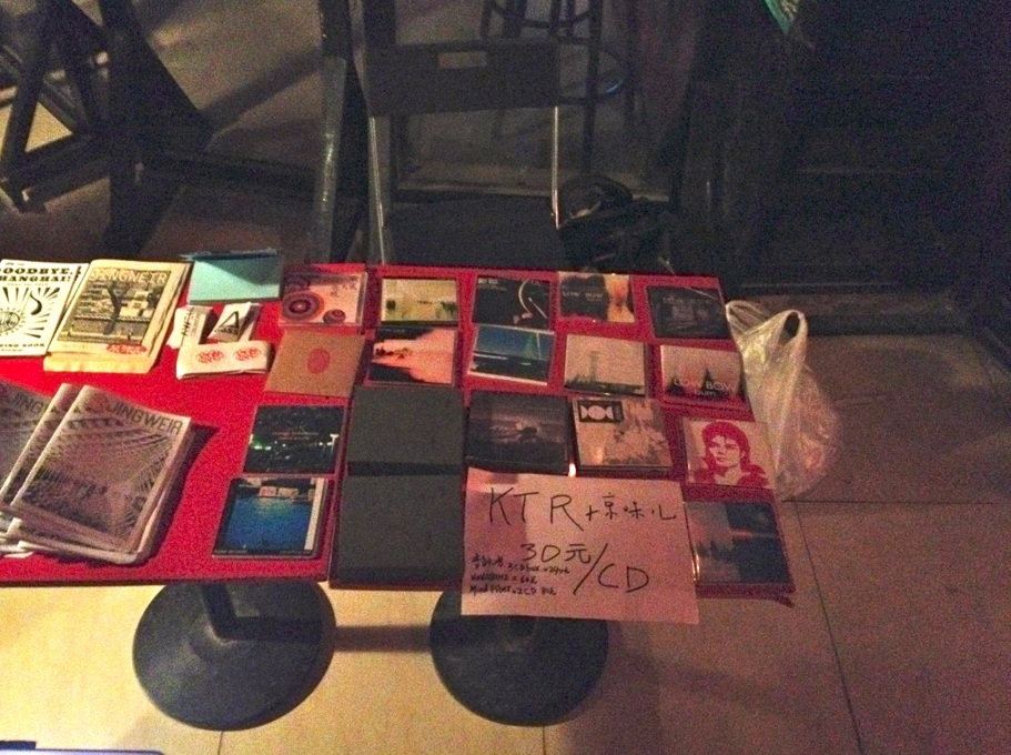 Jingweir Volume 2 Issue 2 - release party - merch 1