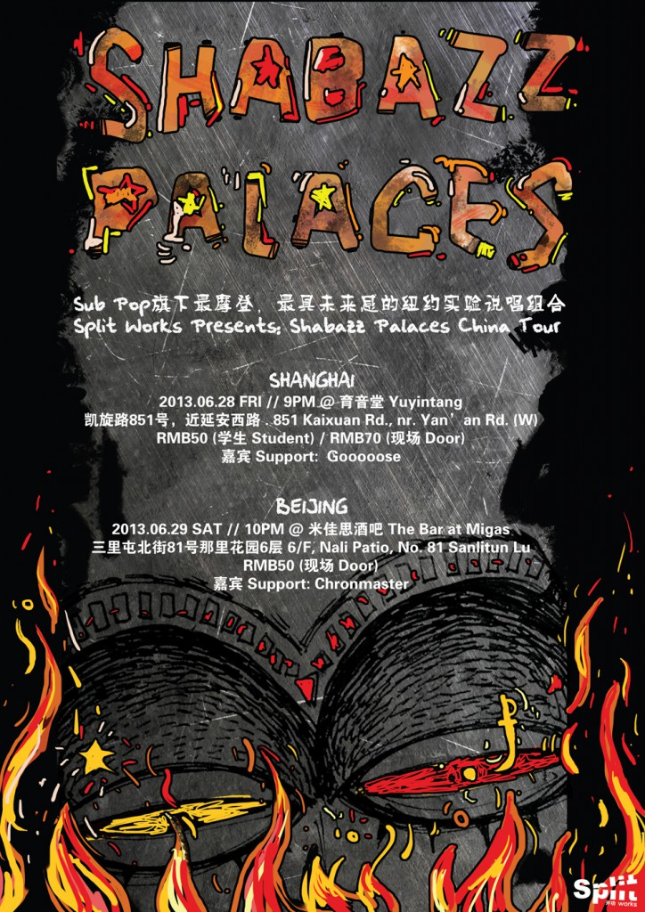 shabazz-palaces_web-724x1024