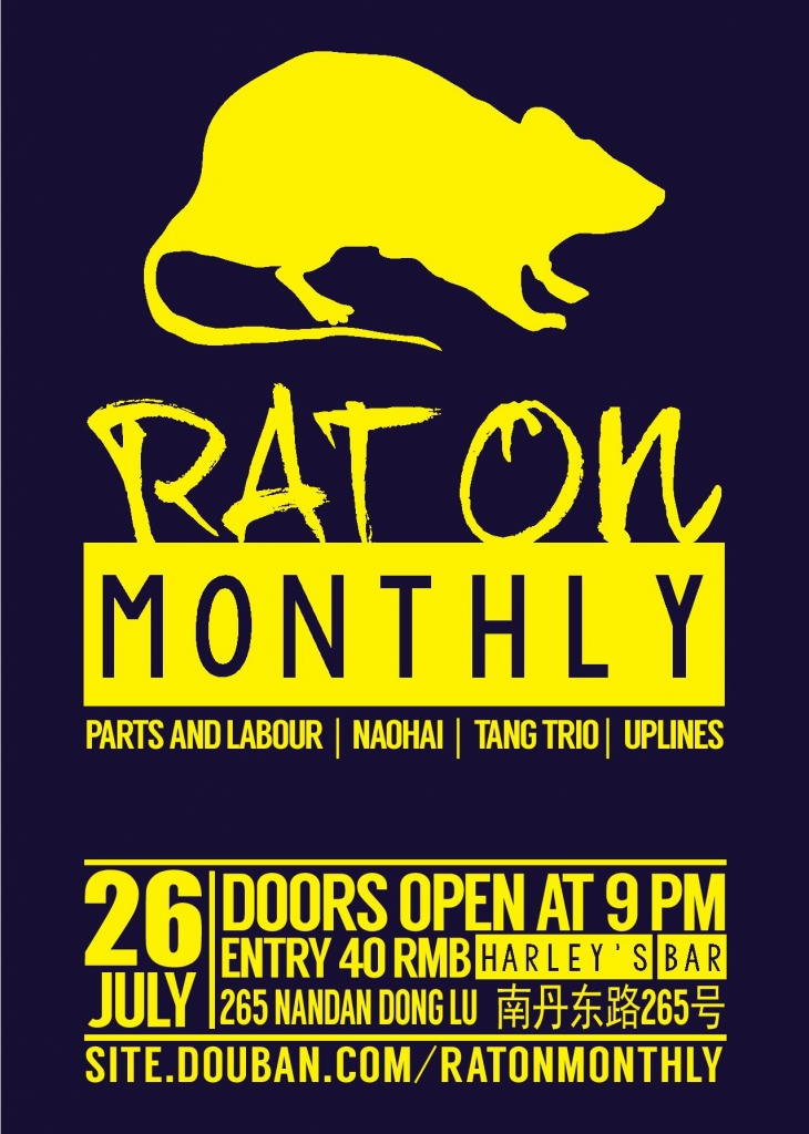 rat on monthly july poster
