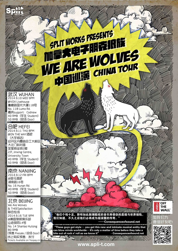 we are wolves china tour poster