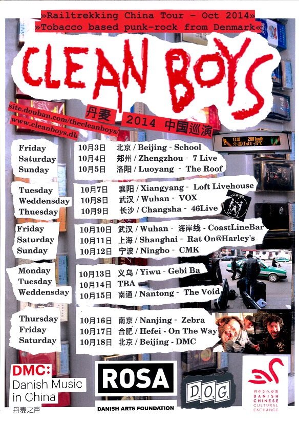 Clean Boys china poster oct 14