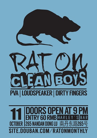 October 11th Rat On Clean Boys Poster