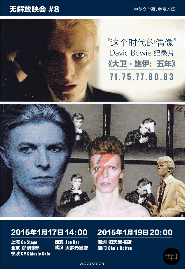 David Bowie Overall web