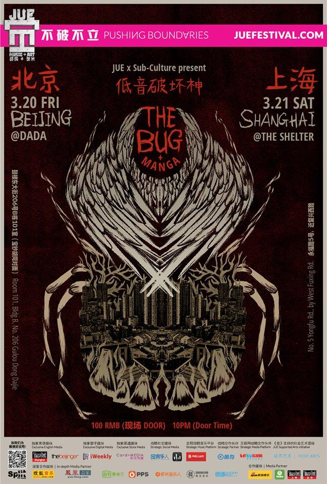 Bug-Manga