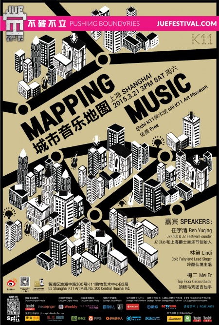 Jue-Mapping-music-media-SH-e1425458229182 (1)