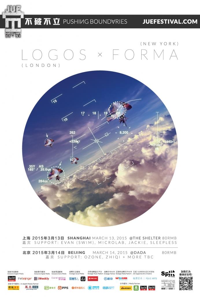 logos-forma-poster media (1)