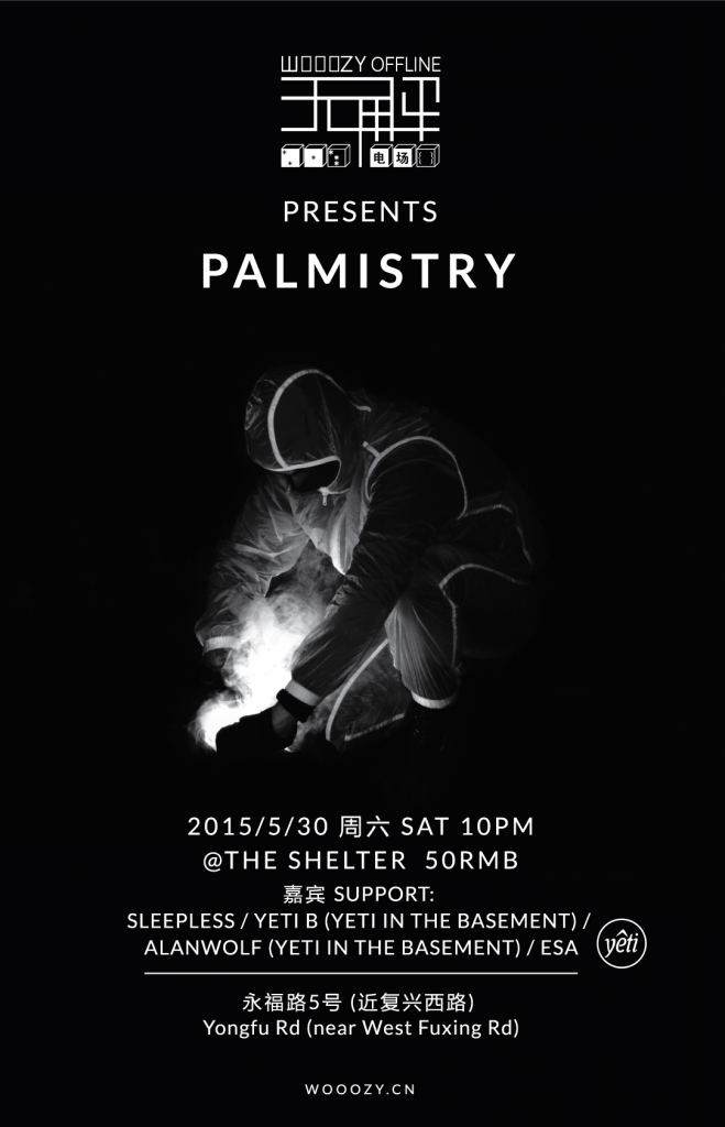 Palmistry-poster-low-res