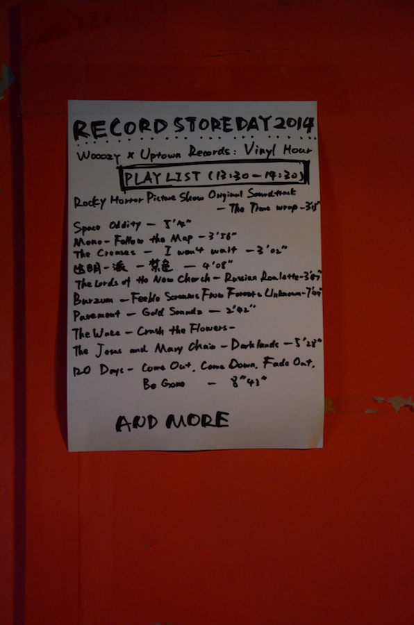 Record Store Day 2015 Wooozy