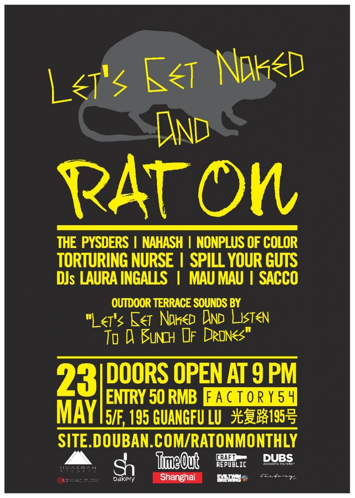 Lets Get Naked and Rat On JPEG Poster