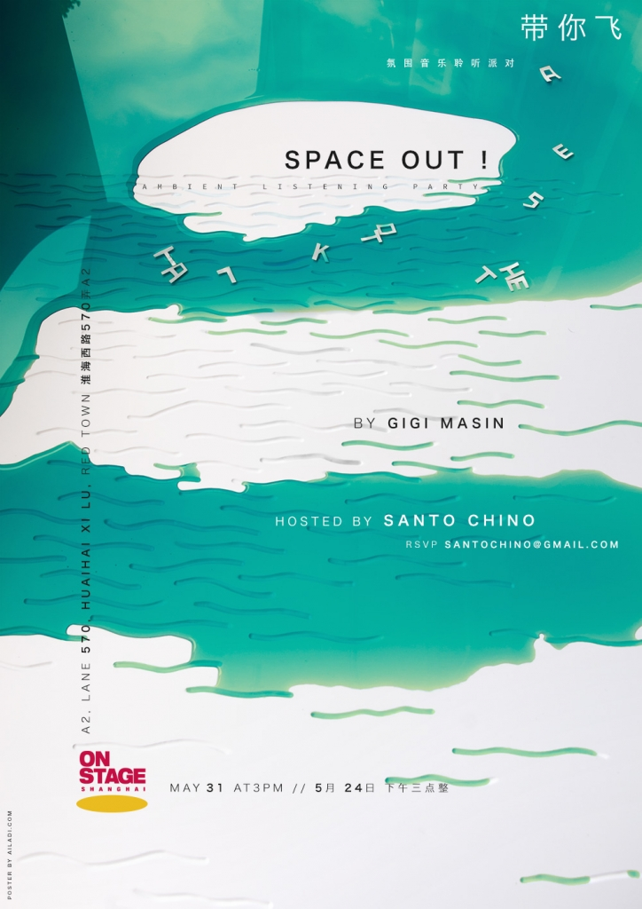 Space Out 4