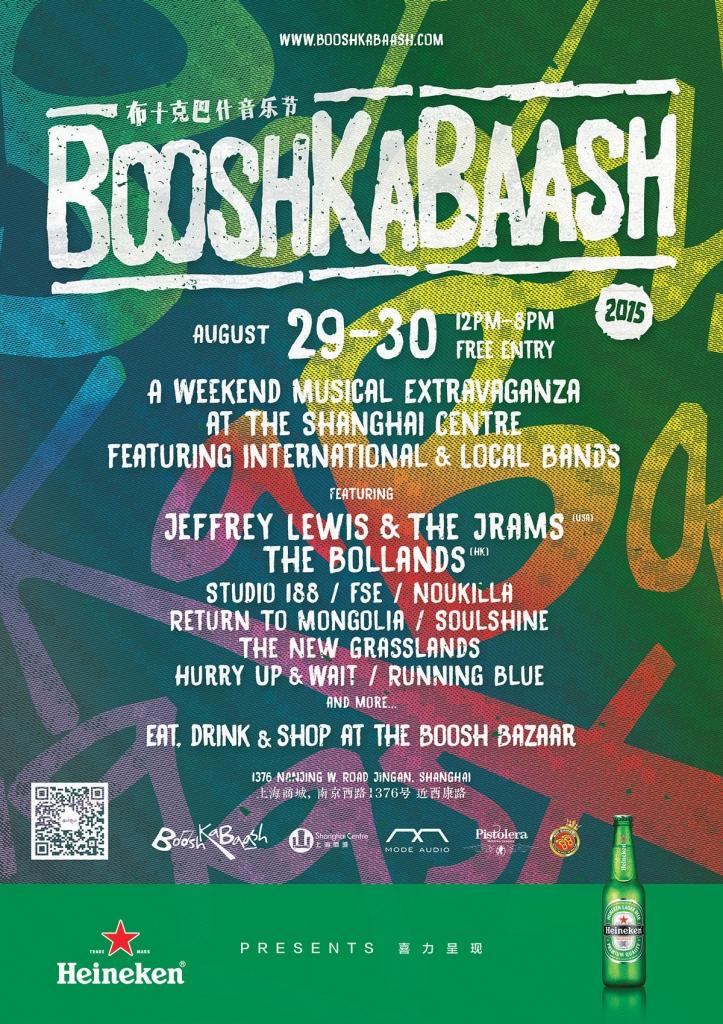 BooshKaBaash-Final-KV-2015 (1)