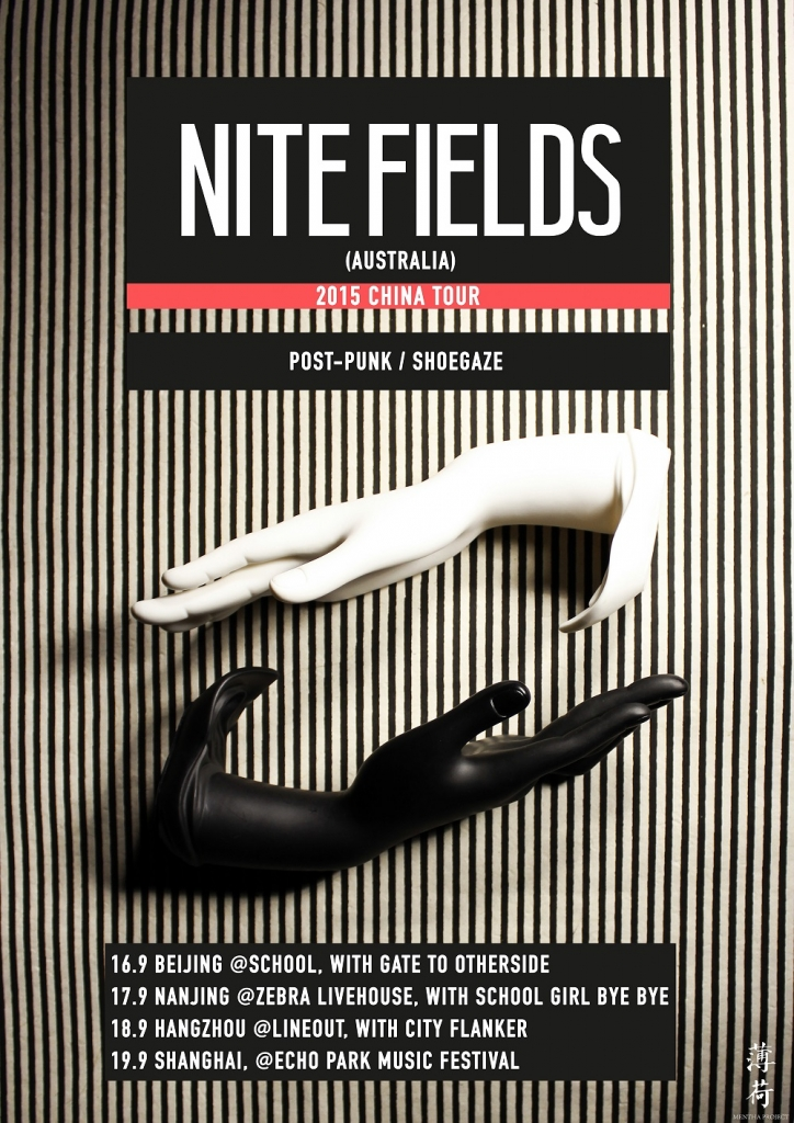 Nites Fields China tour poster