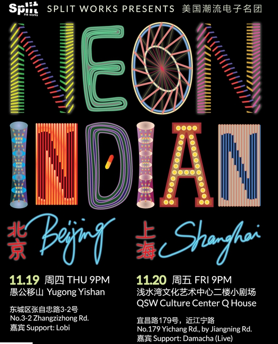 Neon Indian China tour poster