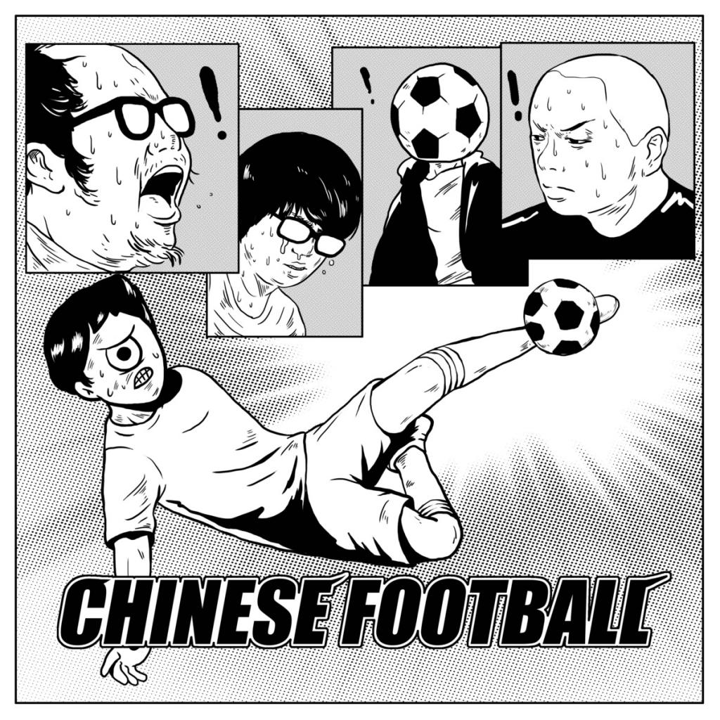Chineses Football — Chineses Football