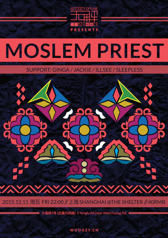 Moslem Priest final web