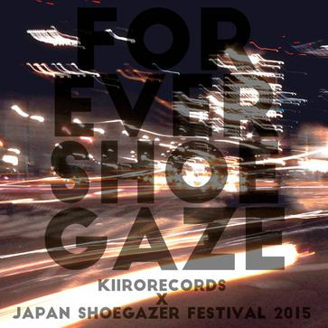 Various Artists - FOREVER SHOEGAZE Japan Shoegazer Festival 2015