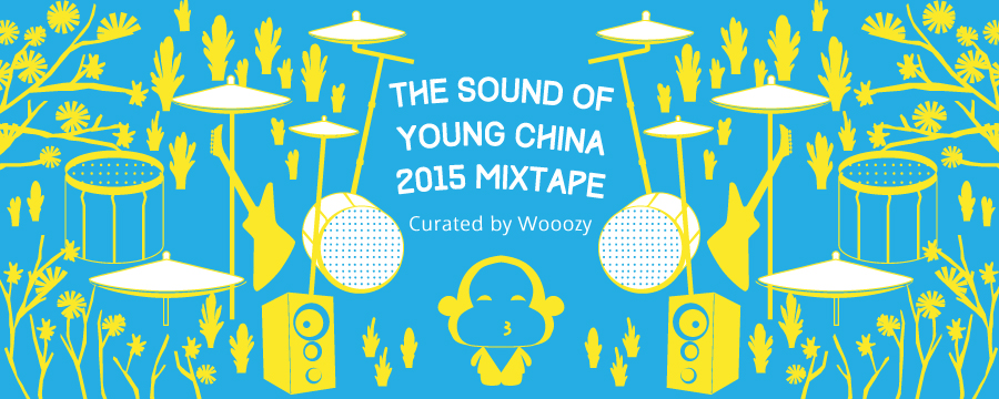 Mixtape-banner(1)