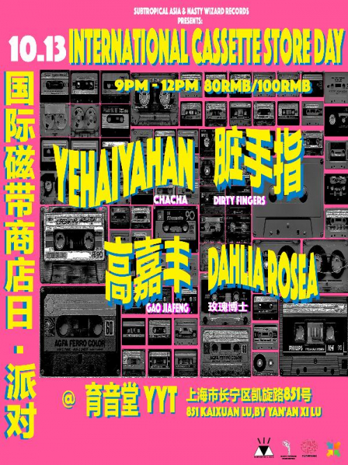 10.13 SH cassette storeday