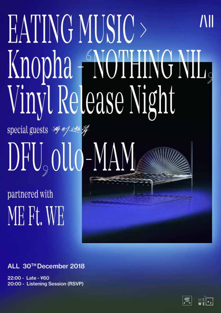 1230 SH Nothing Nil release night